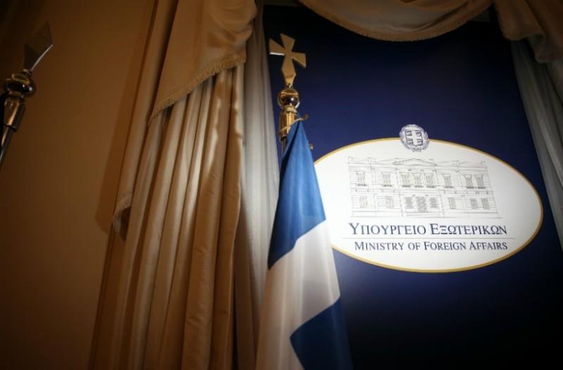 Το ΥΠΕΞ χαιρετίζει τη σύνοδο κορυφής ΗΠΑ – Β. Κορέας
