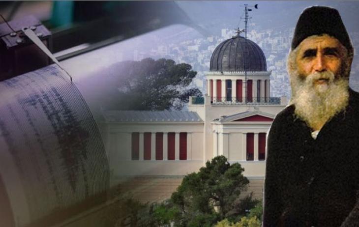 Σεισμός στην Αττική: Το ρήγμα δεν είναι στην Πάρνηθα – Τα λόγια του Παΐσιου!