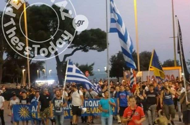 Θεσσαλονίκη: Πορεία πραγματοποιείται αυτή την ώρα για τη Μακεδονία (photo)