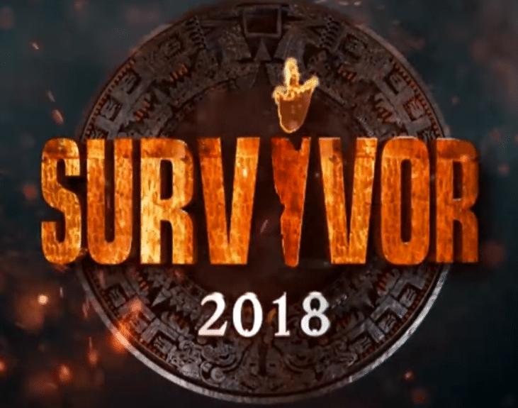 Αποκάλυψη παίκτη του Survivor: