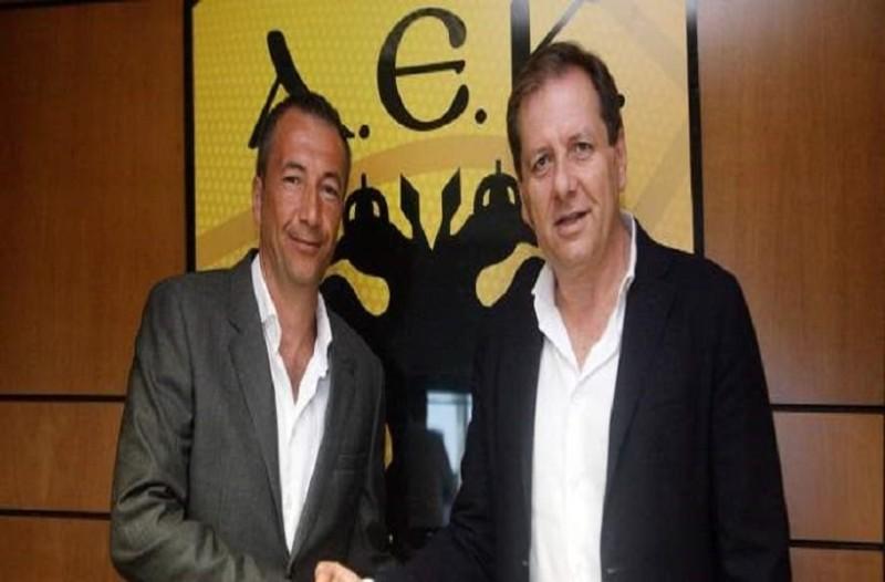 ΑΕΚ: Επισημοποιήθηκε η συνεργασία με τον Μπάνκι!