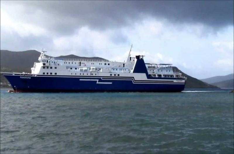 Αγωνία για 245 επιβάτες πλοίου ανοικτά της Εύβοιας!