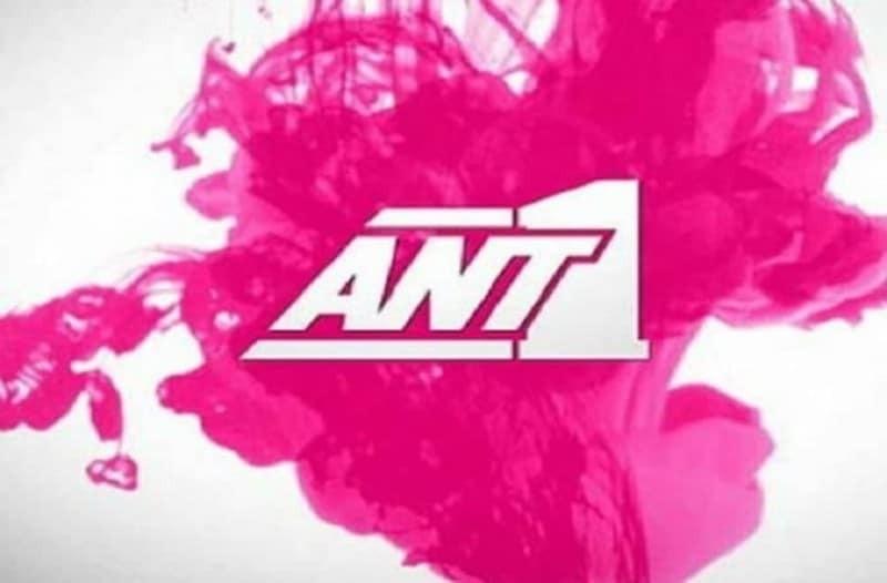 ΑΝΤ1: Η νέα σειρά που ετοιμάζεται να γυριστεί στη Μεσσηνία και θα εκτοξεύσει την τηλεθέαση στα ύψη!