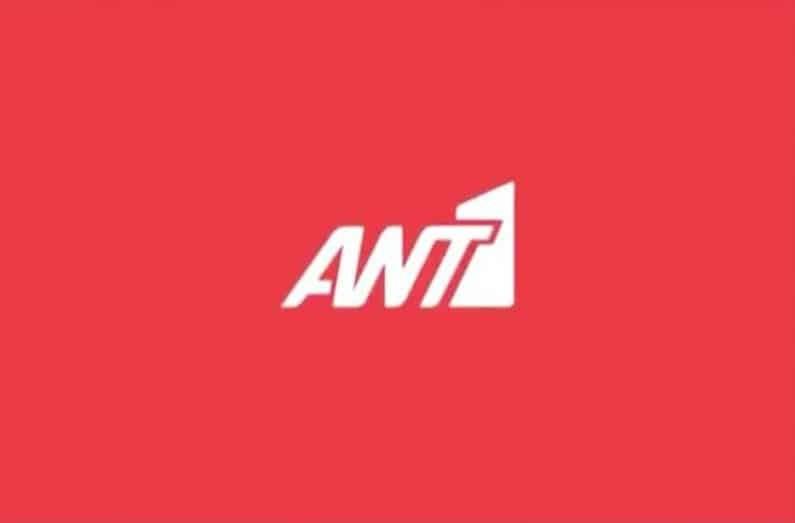 Η νέα σειρά του ΑΝΤ1 που θα σας καθηλώσει! H ανακοίνωση του σταθμού