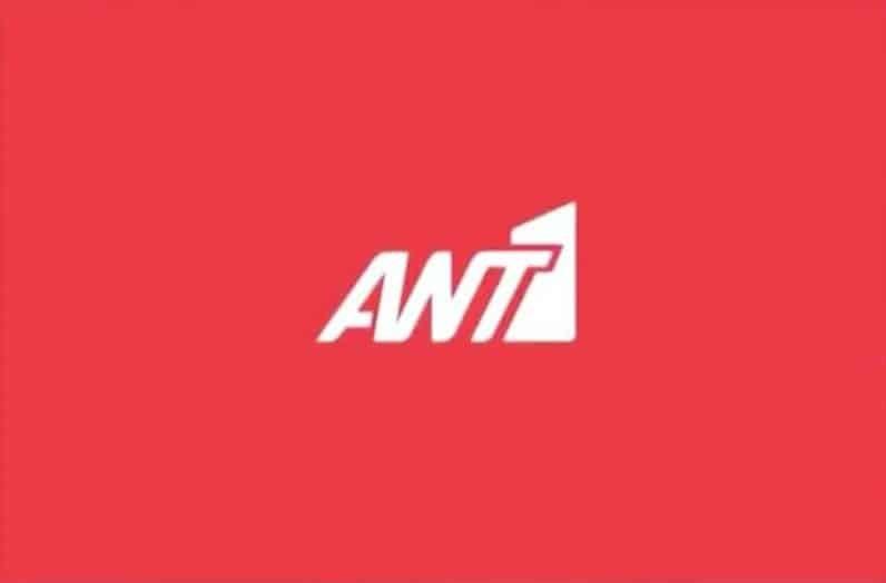 ANT1: Η κίνηση ματ του καναλιού που θα εκτοξεύσει την τηλεθέαση στα ύψη!