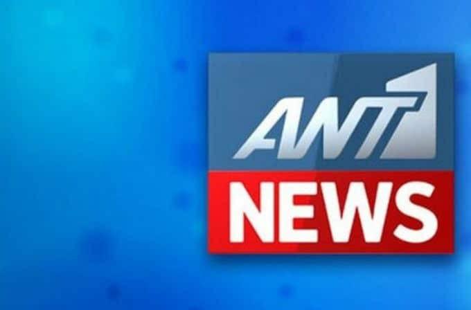 ΑΝΤ1: Χωρίς δελτίο ειδήσεων! Τι συμβαίνει;