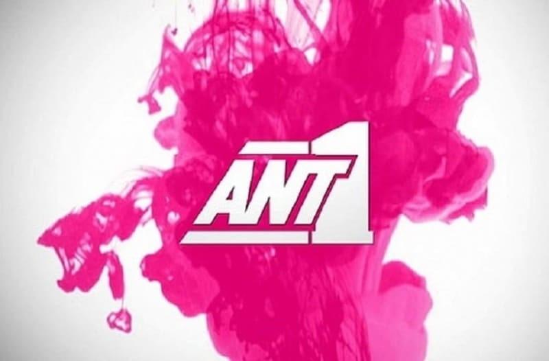 ANT1: Αυτή είναι η απόφαση του καναλιού για το πρόγραμμα του Σαββατοκύριακου!