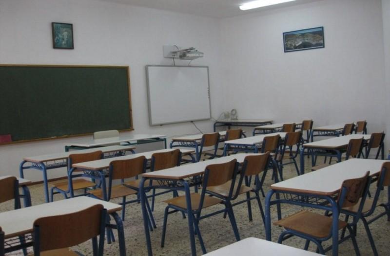 Πότε ανοίγουν τα σχολεία φέτος; Ανακοινώθηκε η ημερομηνία!