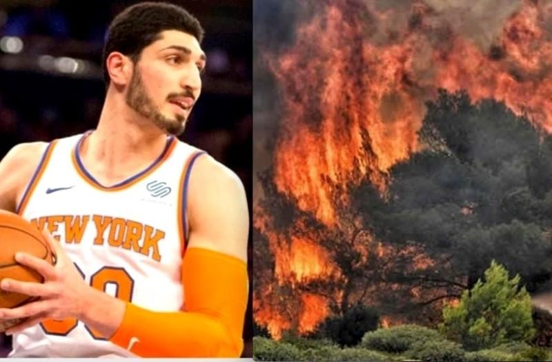 Τούρκος μπασκετμπολίστας μάζεψε 20.000 ευρώ για τους πυρόπληκτους της Αττικής!
