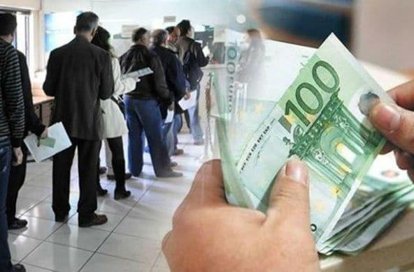 Σας αφορά: Στις 28 Αυγούστου η πληρωμή του Κοινωνικού Εισοδήματος Αλληλεγγύης