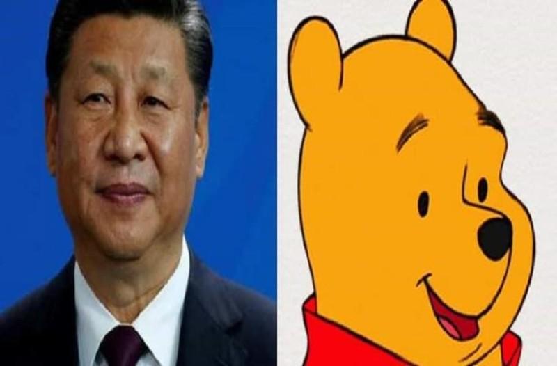 Ο πρόεδρος της Κίνας φοβάται τον Γουίνι το αρκουδάκι!