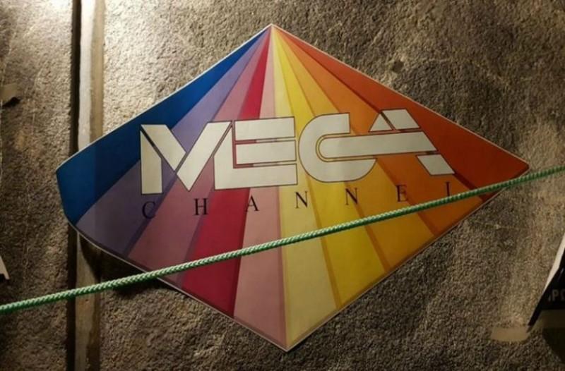 Η απόλυτη κίνηση ματ για το Mega: Μεγάλο