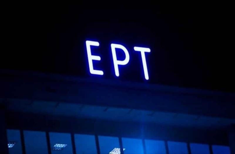 Αποτέλεσμα εικόνας για νέο κανάλι της ΕΡΤ
