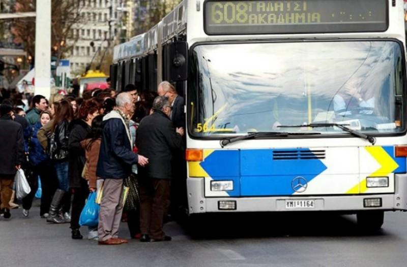 Σας αφορά: Ποιοι δικαιούνται Δελτίο Δωρεάν Μετακίνησης με τις αστικές συγκοινωνίες και τα ΚΤΕΛ;