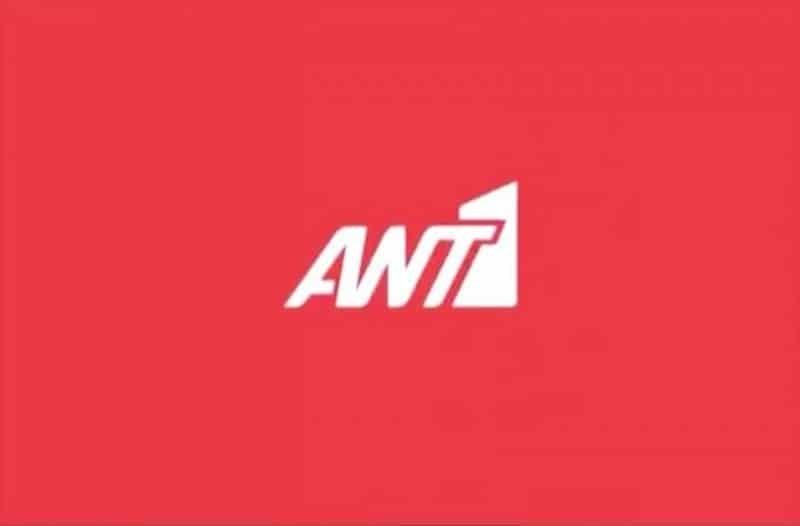 Η μεγάλη μαγκιά του ΑΝΤ1 και το νέο λογότυπο του καναλιού!