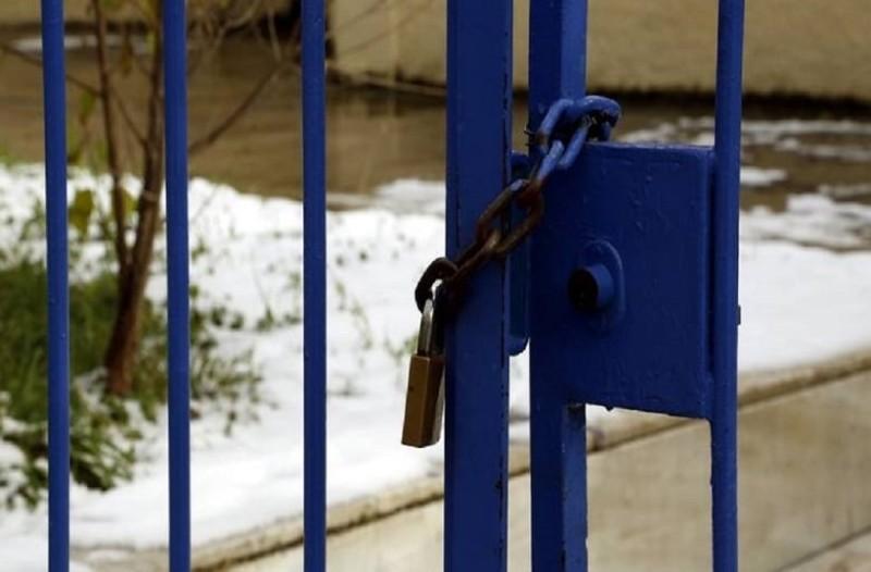 Κλειστά σχολεία αύριο λόγω κακοκαιρίας!