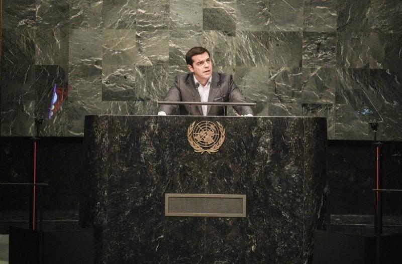 Ο Τσίπρας στον ΟΗΕ: