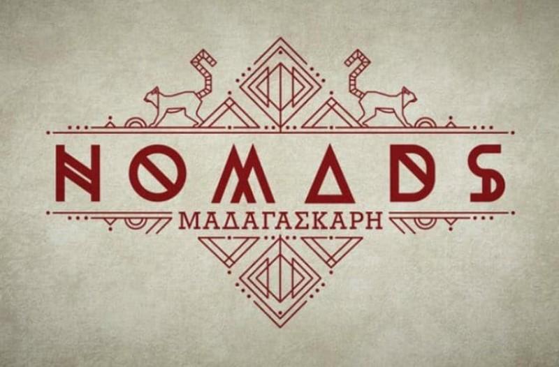 Nomads 2: Έρχονται ανατροπές στο ριάλιτι! Όλες οι αλλαγές