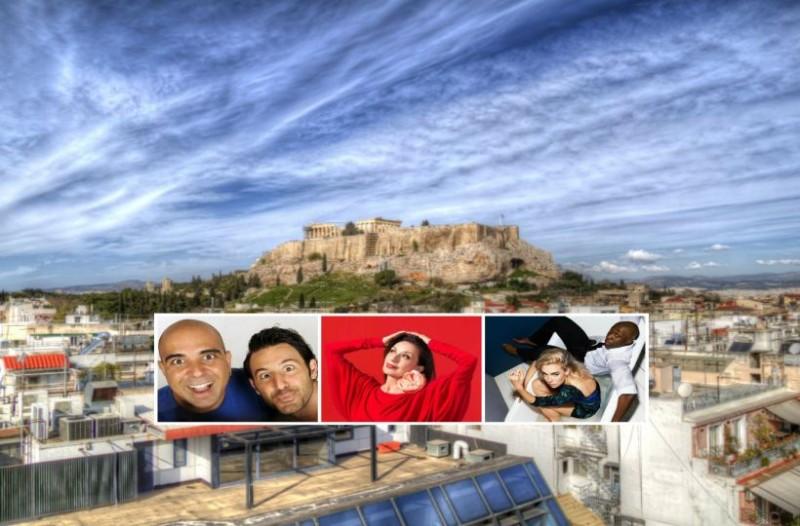 Πέμπτη στην Αθήνα: Ατζέντα εκδηλώσεων για σήμερα (20/09) στην πρωτεύουσα!