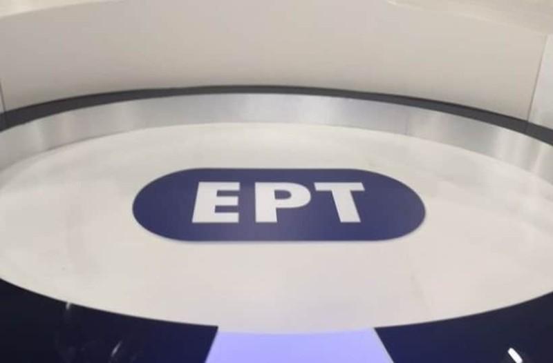 ΕΡΤ: Νέο πρόσωπο έκπληξη στην πιο ιστορική εκπομπή της τηλεόρασης!