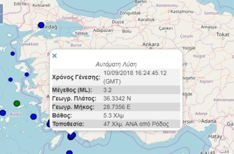 Τρεις σεισμικές δονήσεις στα Δωδεκάνησα!