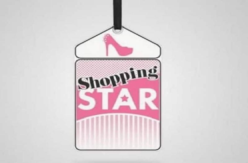 b21aa28962e9 Shopping Star  Πότε ξεκινάει το αγαπημένο τηλεπαιχνίδι  - TV ...