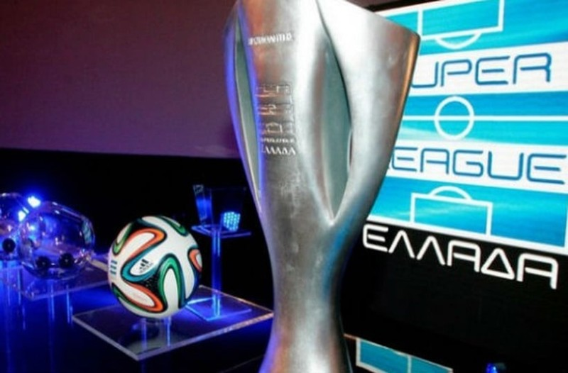 Super League: Αναλυτικά το πρόγραμμα του Σαββατοκύριακου!