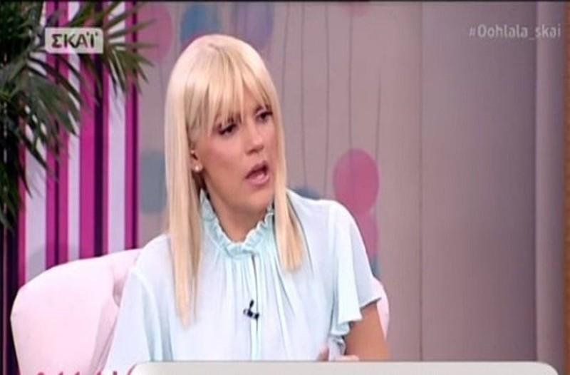 Σάσα Σταμάτη: «Λύγισε» on air η παρουσιάστρια! - «Να σας πω τι; Ότι πετάω στα σύννεφα;» (Video)