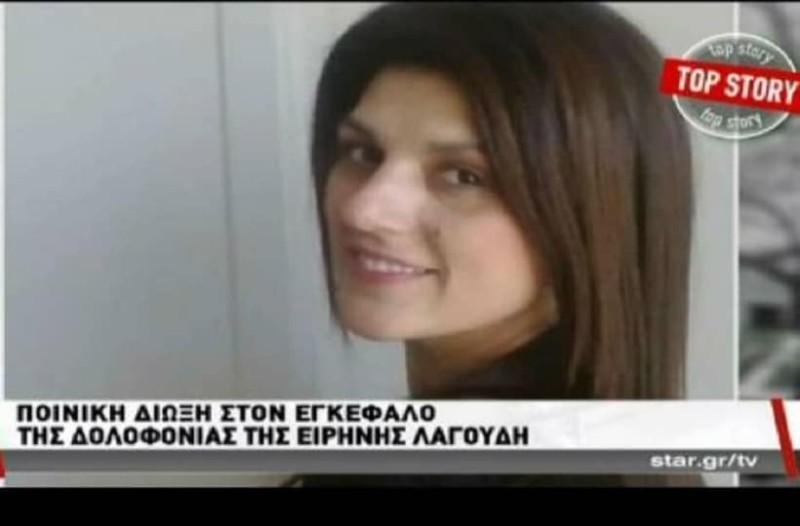 Ειρήνη Λαγούδη: Πού στρέφονται οι έρευνες μετά τη ποινική δίωξη στον γιατρό; (video)