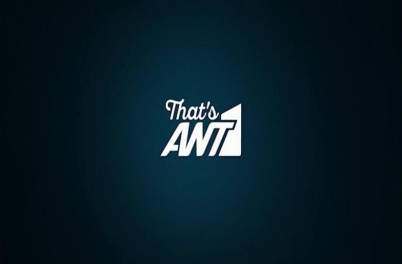 Το νέο ριάλιτι που φέρνει ο ΑΝΤ1 και η επιστροφή της κορυφαίας παρουσιάστριας!