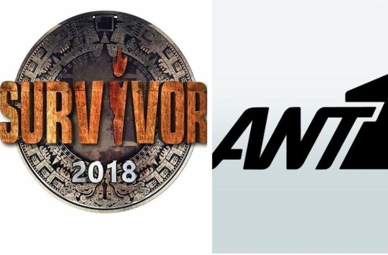 To Survivor 3 στον... ΑΝΤ1!