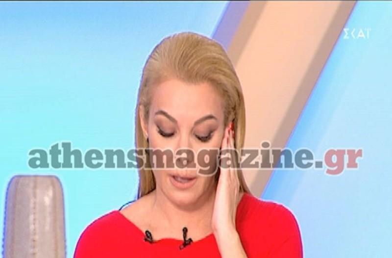 Ξέσπασε σε κλάματα on air η Τατιάνα Στεφανίδου!