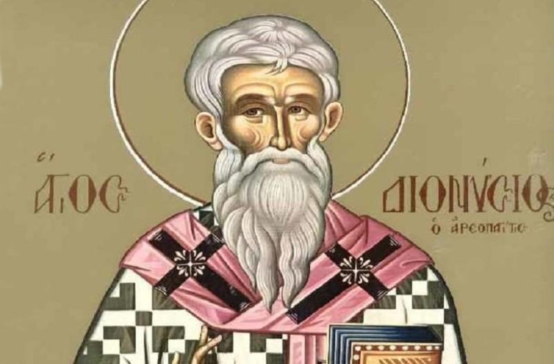 Ποιος ήταν ο Άγιος Διονύσιος ο Αρεοπαγίτης την μνήμη του οποίου γιορτάζει η εκκλησία στις 03 Οκτωβρίου!