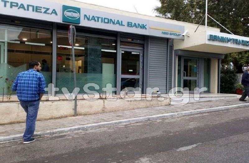 Θήβα: Ένοπλη ληστεία σε τράπεζα! - Ανθρωποκυνηγητό στη Βοιωτία για τον εντοπισμό των δραστών! (Video)