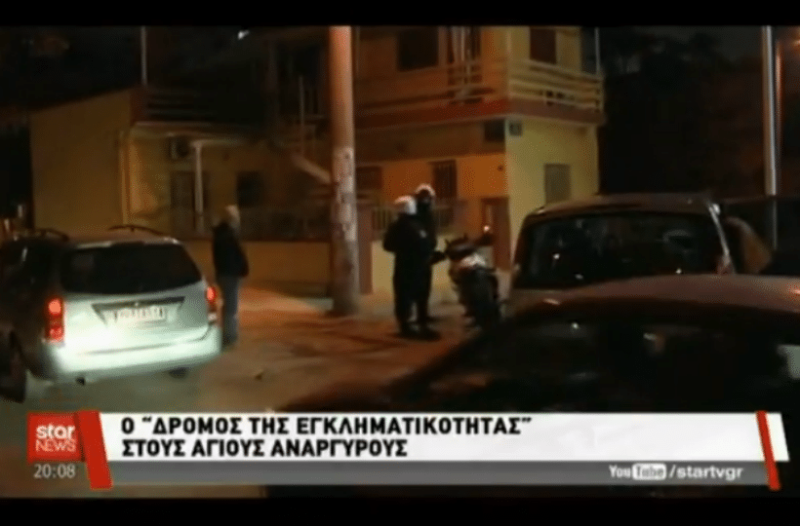 Τρόμος στους Αγίους Αναργύρους: Οι δράστες έχουν σαρώσει τα καταστήματα (video)