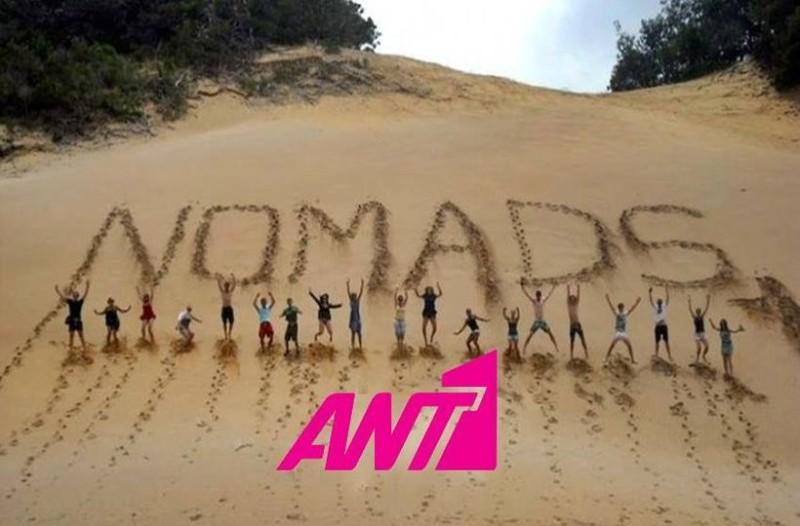 Πανικός στον ΑΝΤ1 για το Nomads 2! Συναγερμός στο κανάλι, σε αναμμένα κάρβουνα ο...