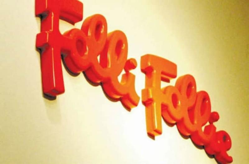 Folli Follie: Δεσμεύονται οι λογαριασμοί ορκωτού λογιστή και στελέχους