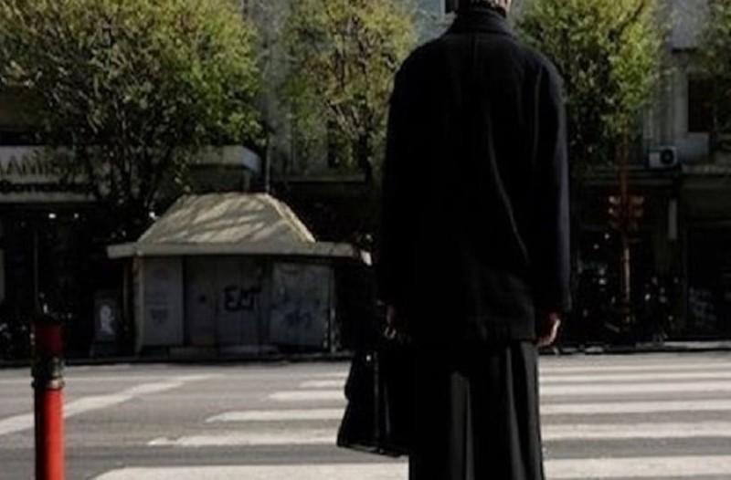 Σάλος στο Μεσολόγγι: Ερωτικό «τρίγωνο» με… ιερέα! - Τον λήστεψαν και τον άφησαν γυμνό!