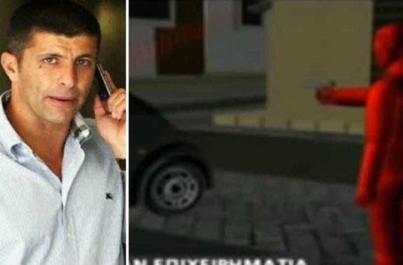 Βίντεο σοκ: Καρέ καρέ η άγρια δολοφονία του Γιάννη Μακρή!