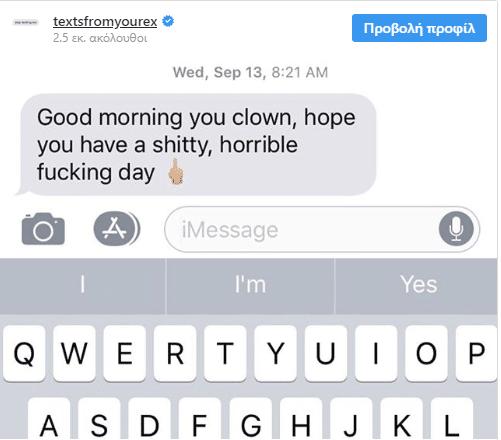 ο καλύτερός μου φίλος βγαίνει με την πρώην κοπέλα μου. λεσβιακό online κανόνες γνωριμιών