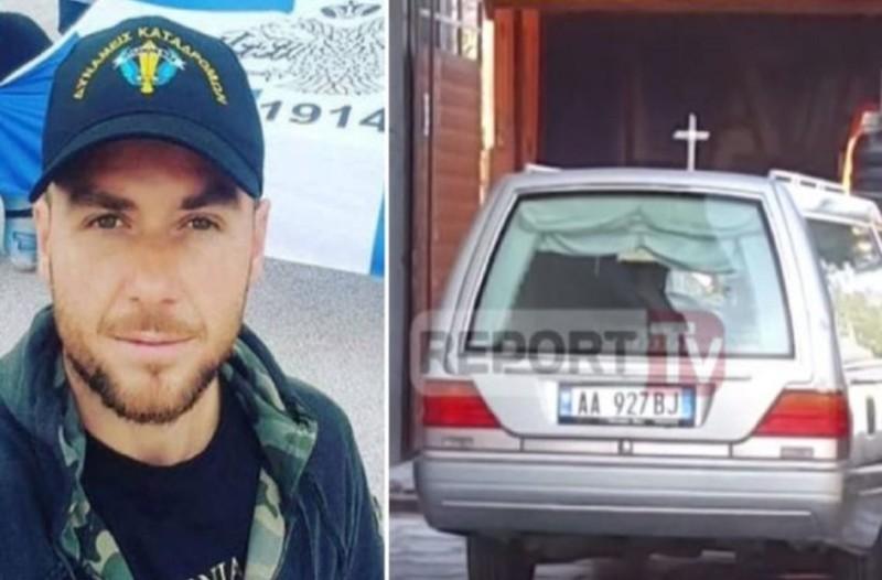 Κηδεία Κωνσταντίνου Κατσίφα: Καραγκιοζιλίκια στα αλβανικά ΜΜΕ για τα ρούχα του νεκρού!