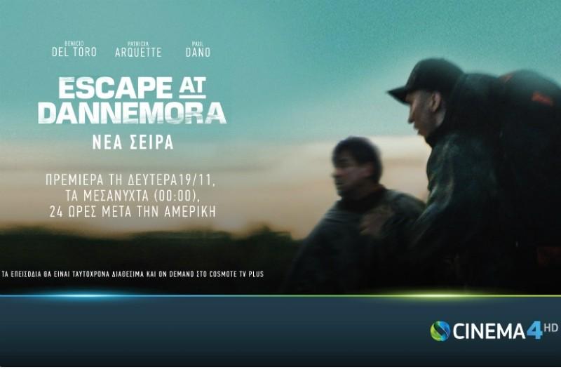 Η νέα σειρά του Μπεν Στίλερ, Escape at Dannemora έρχεται στην COSMOTE TV