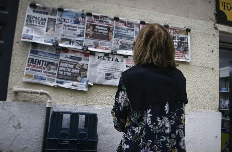 Συναγερμός στην αγορά: Λουκέτο σε καθημερινή εφημερίδα!