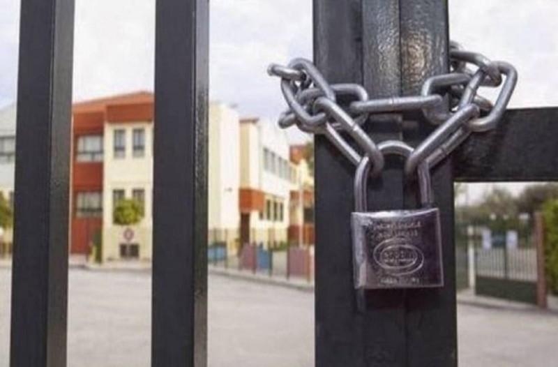 Κλειστά τα σχολεία σε όλη τη χώρα την Παρασκευή!