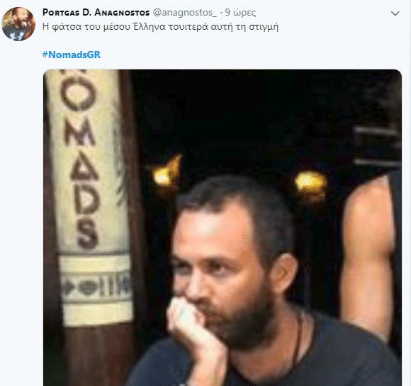 Nomads 2: Το Twitter δίνει ρεσιτάλ ερμηνείας με την παραμονή του Βασιλόπουλου για τρίτη φορά! 24