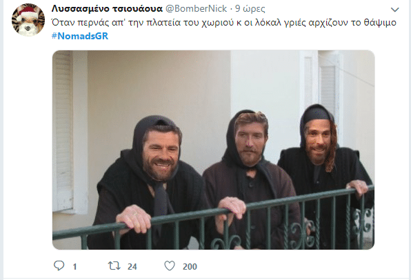 Nomads 2: Το Twitter δίνει ρεσιτάλ ερμηνείας με την παραμονή του Βασιλόπουλου για τρίτη φορά! 25