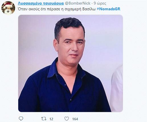 Nomads 2: Το Twitter δίνει ρεσιτάλ ερμηνείας με την παραμονή του Βασιλόπουλου για τρίτη φορά! 20