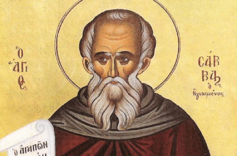 Όσιος Σάββας ο Ηγιασμένος: Η εκκλησία τιμά την μνήμη του κάθε χρόνο στις 05 Δεκεμβρίου!