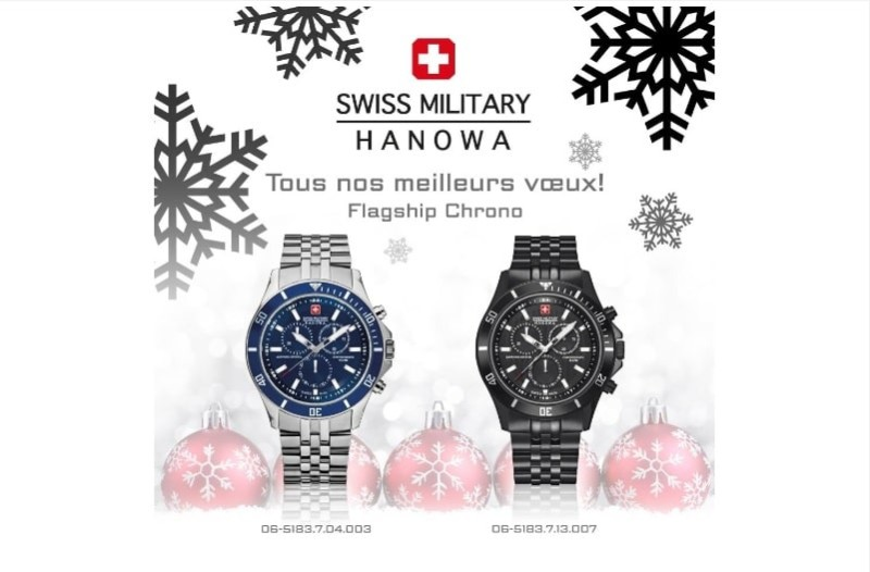 Αυτά τα ρολόγια θα ζητήσουμε από τον Άι Βασίλη!