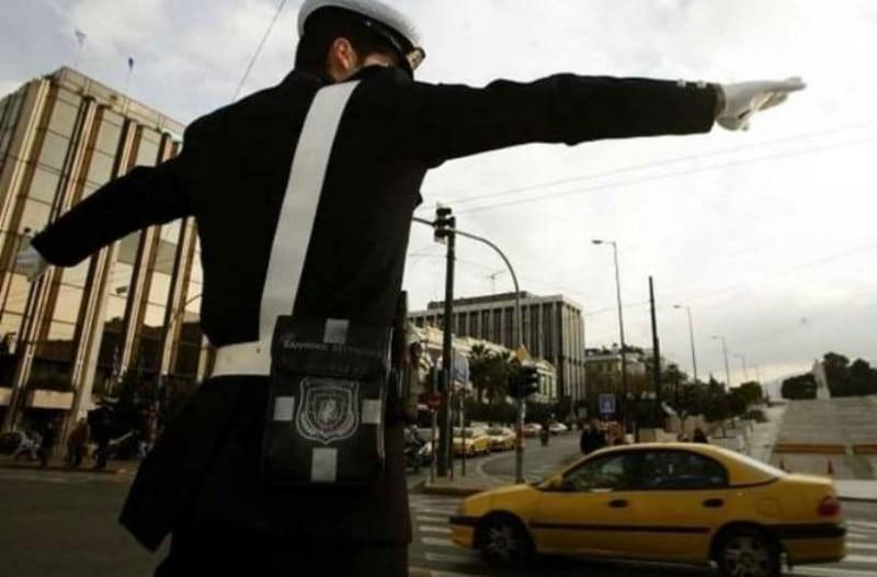 Κυκλοφοριακές ρυθμίσεις στο κέντρο της Αθήνας σήμερα!